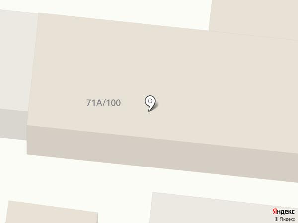 Аркадий на карте Астрахани