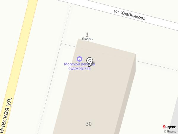 Российский морской регистр судоходства на карте Астрахани