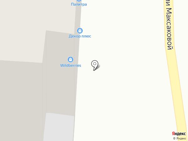 Мулен Руж на карте Астрахани