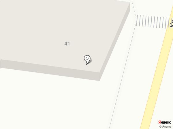 Отдел социального служения и благотворительности при Астраханкой Епархии на карте Астрахани