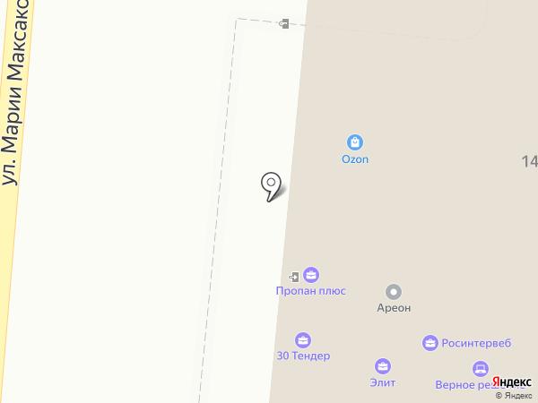 Астраханские смеси на карте Астрахани