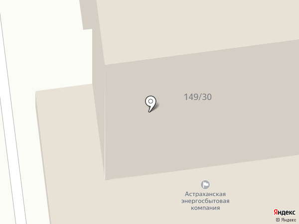 К-Сервис на карте Астрахани