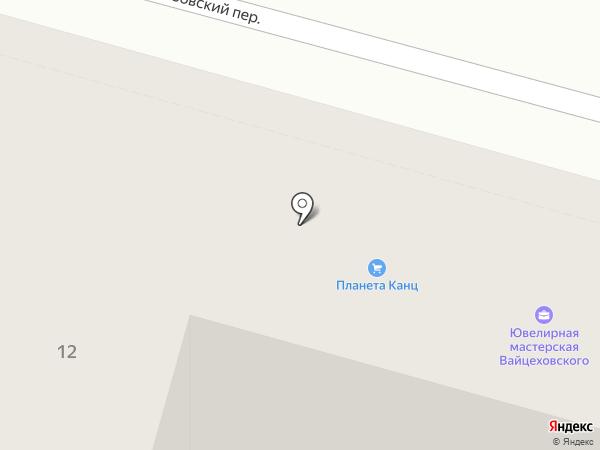 Канц Сервис на карте Астрахани