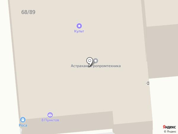 Астраханьагропромтехника на карте Астрахани