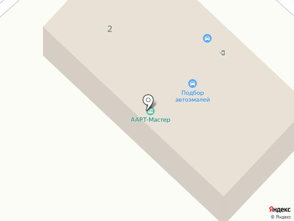 СэВэН на карте Астрахани