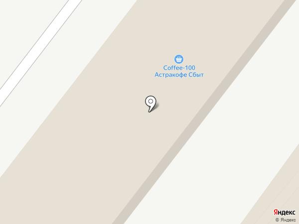 Айрон Роуз на карте Астрахани
