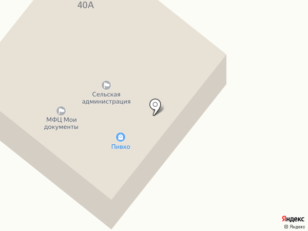 Администрация на карте Осыпного Бугра