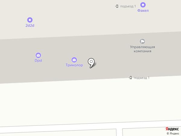 Продуктовый магазин на ул. Николая Островского на карте Астрахани