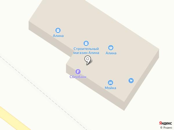 Магазин строительно-хозяйственных товаров на карте Осыпного Бугра