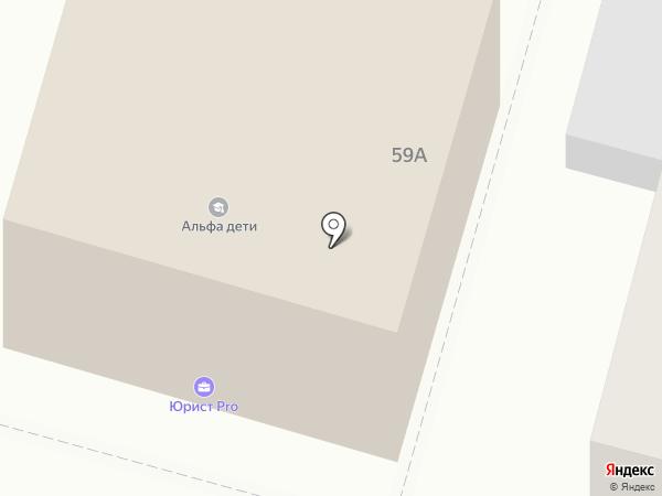Территория Безопасности на карте Астрахани