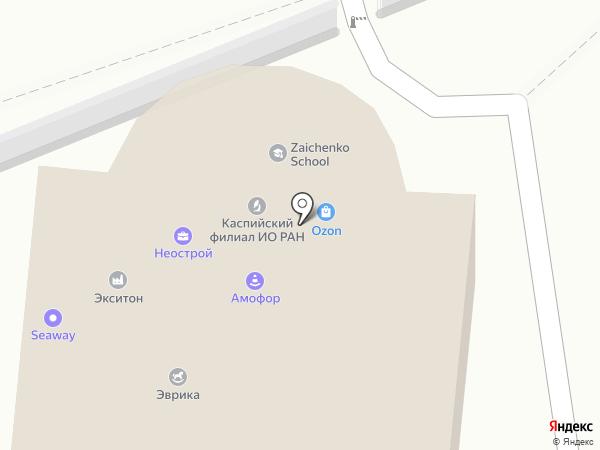 Институт океанологии им. П.П. Ширшова РАН на карте Астрахани