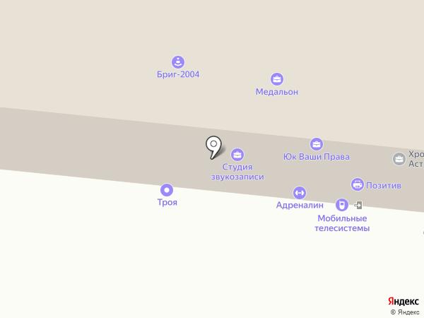 Рем-Ком 2000 на карте Астрахани