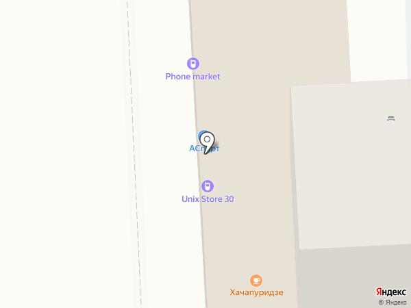Паркет Сервис на карте Астрахани