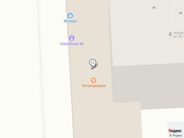 Fastprint на карте Астрахани