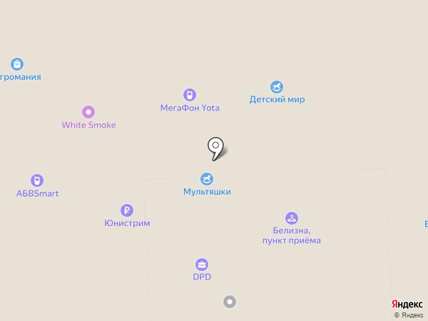 Happy Pizza на карте Астрахани