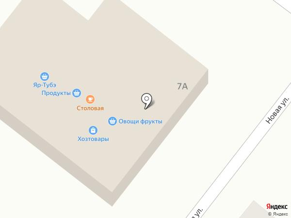 Яр-Тубэ на карте Осыпного Бугра