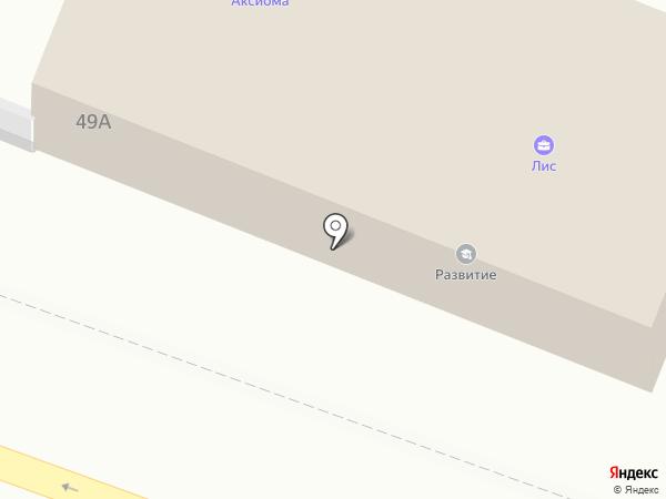 Кругозор на карте Астрахани
