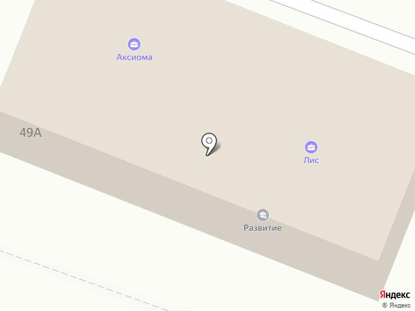 ДиАлекс на карте Астрахани