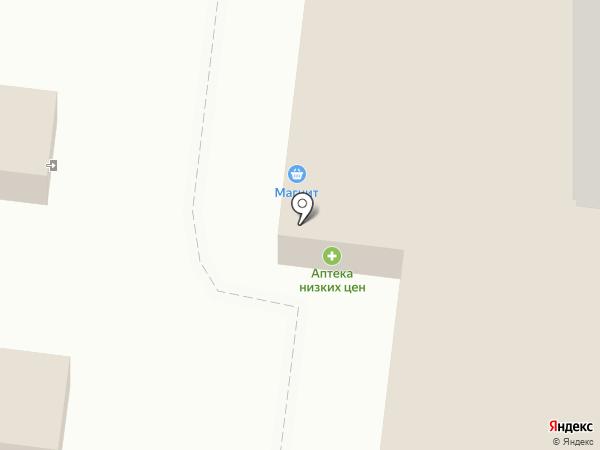 Аптека низких цен на карте Астрахани