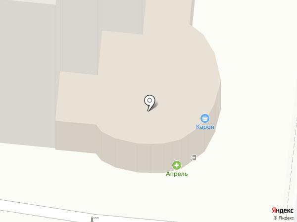 Айнура на карте Астрахани