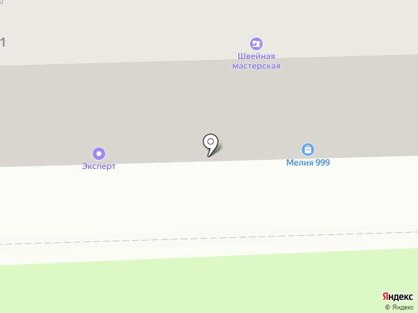 Добрые вещи на карте Астрахани