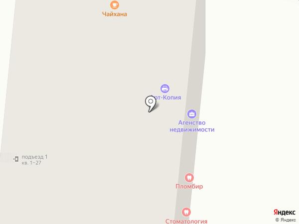 Квартирное бюро на карте Астрахани