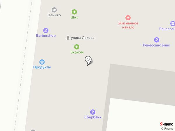 ДО и После на карте Астрахани