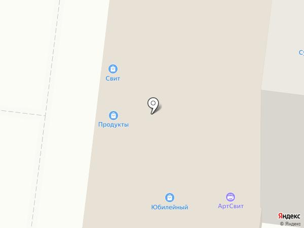 СВИТ Дизайн на карте Астрахани