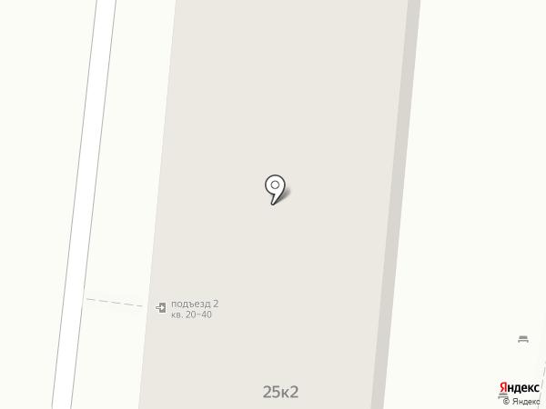 Интернет-магазин голограммных картин на карте Астрахани