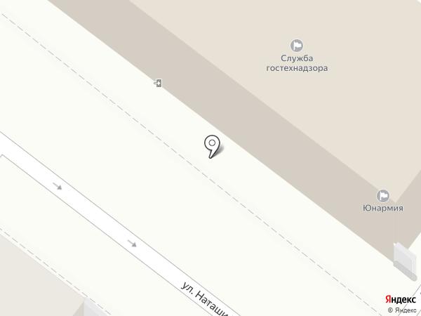 Служба государственного технического надзора Астраханской области на карте Астрахани