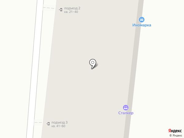 RemZone на карте Астрахани