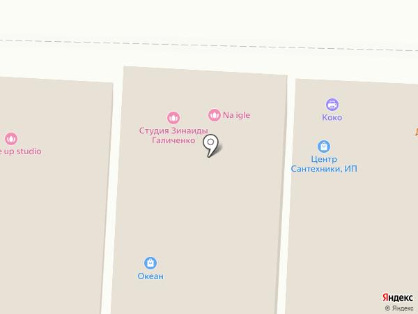 Союз помощи на карте Астрахани