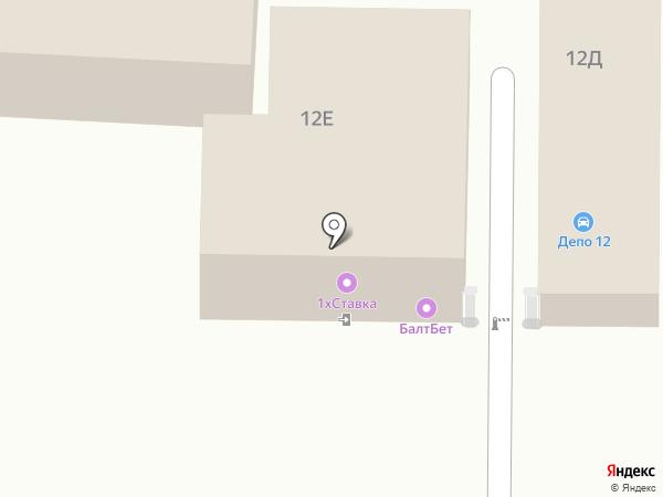 Букмекер Паб на карте Астрахани