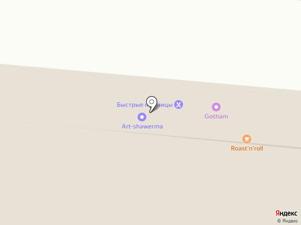 ZOOM на карте Астрахани