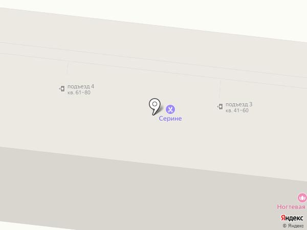 Серине на карте Астрахани