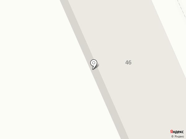 Центр социальной адаптации на карте Осыпного Бугра