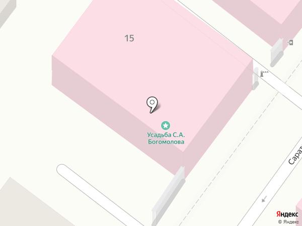 Областной детский дерматовенерологический центр на карте Астрахани
