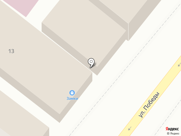 АльфаВет на карте Астрахани
