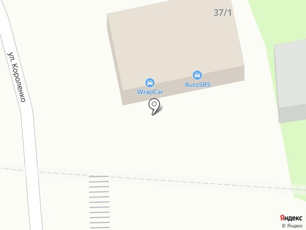 Тонировка на карте Астрахани