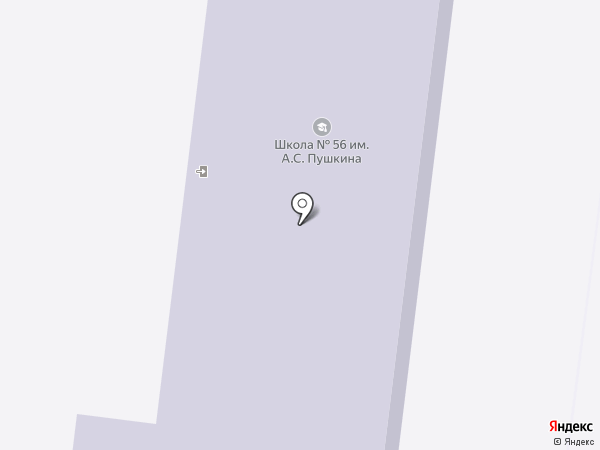 Средняя общеобразовательная школа №56 им. А.С. Пушкина на карте Астрахани