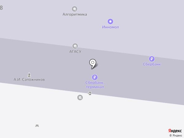 Империал на карте Астрахани