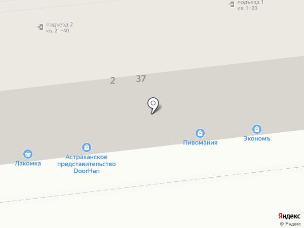 Пивомания на карте Астрахани