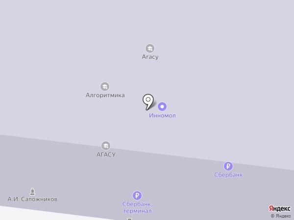 Банкомат, АКБ Росбанк на карте Астрахани