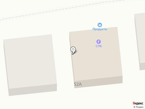 Парикмахерская №52 на карте Астрахани