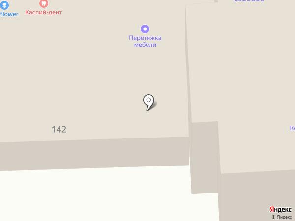 Магазин строительных и отделочных материалов на карте Астрахани