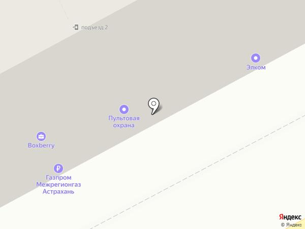 Центр автоюридической помощи на карте Астрахани