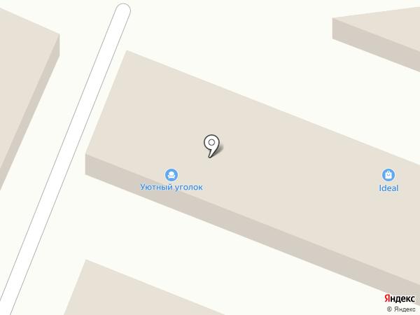 Магазин кухонных вытяжек на карте Астрахани