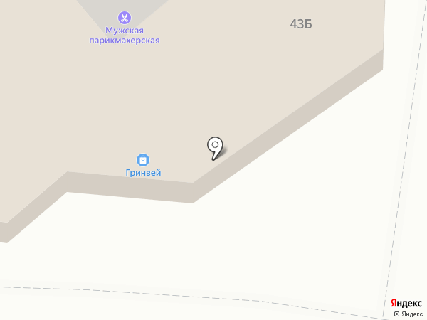 Гейм Зона на карте Астрахани