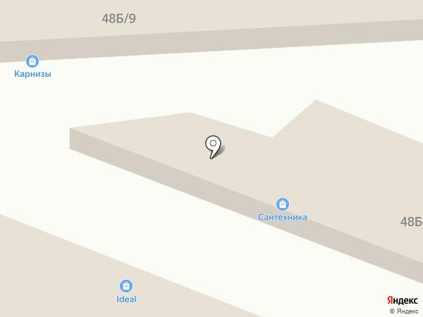 НЕМО на карте Астрахани