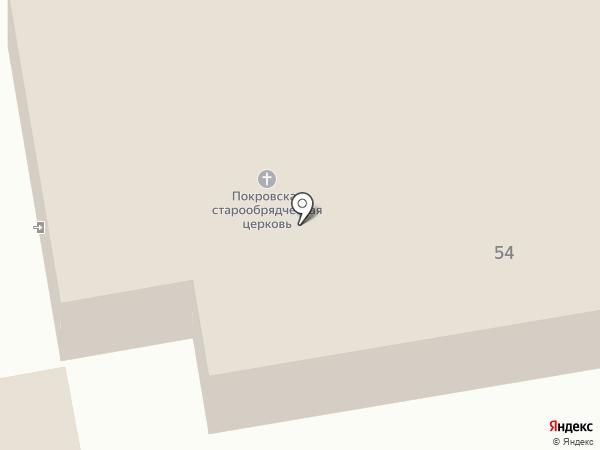 Храм Покрова Пресвятой Богородицы Русской Православной Старообрядческой Церкви на карте Астрахани